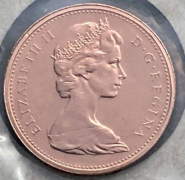 CANADA - 1 Cent 1976